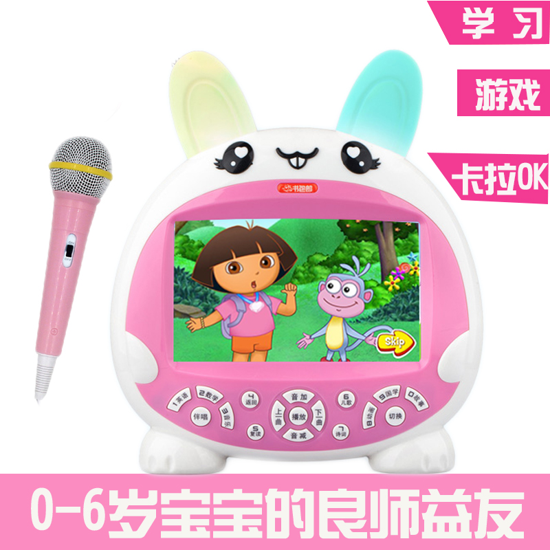 书包郎儿童早教机可充电下载0-3-6周岁宝宝触屏
