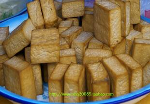 年货 酉阳特产 烟熏豆腐干 柴火豆干香干 腊豆腐干 重庆特产