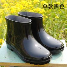 水靴女 厨房鞋 男四季可拆加绒雨靴防滑水鞋 厨师工作鞋 胶鞋 短筒雨鞋