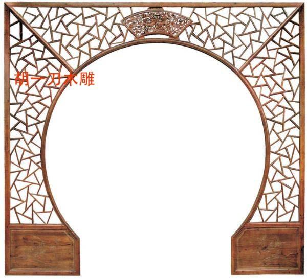 东阳木雕胡一刀木雕隔断玄关圆洞门定做拱形门圆门落地罩图片