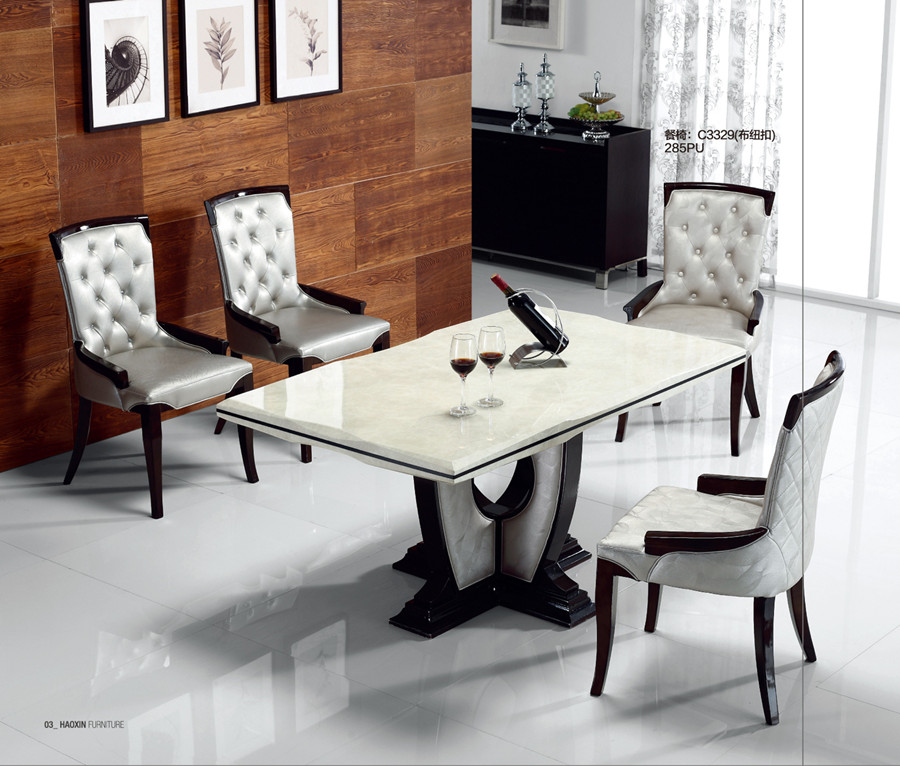 新古典 后现代大理石餐桌 1.5米饭桌T3019餐台餐厅家具美家城家具
