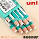 日本Uni三菱卷纸橡皮擦EK-100 笔形橡皮 高光橡皮不易脏 随用随撕