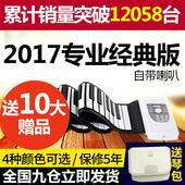 诺艾手卷钢琴88键专业版软键盘加厚便携式折叠初学者成人电子琴61