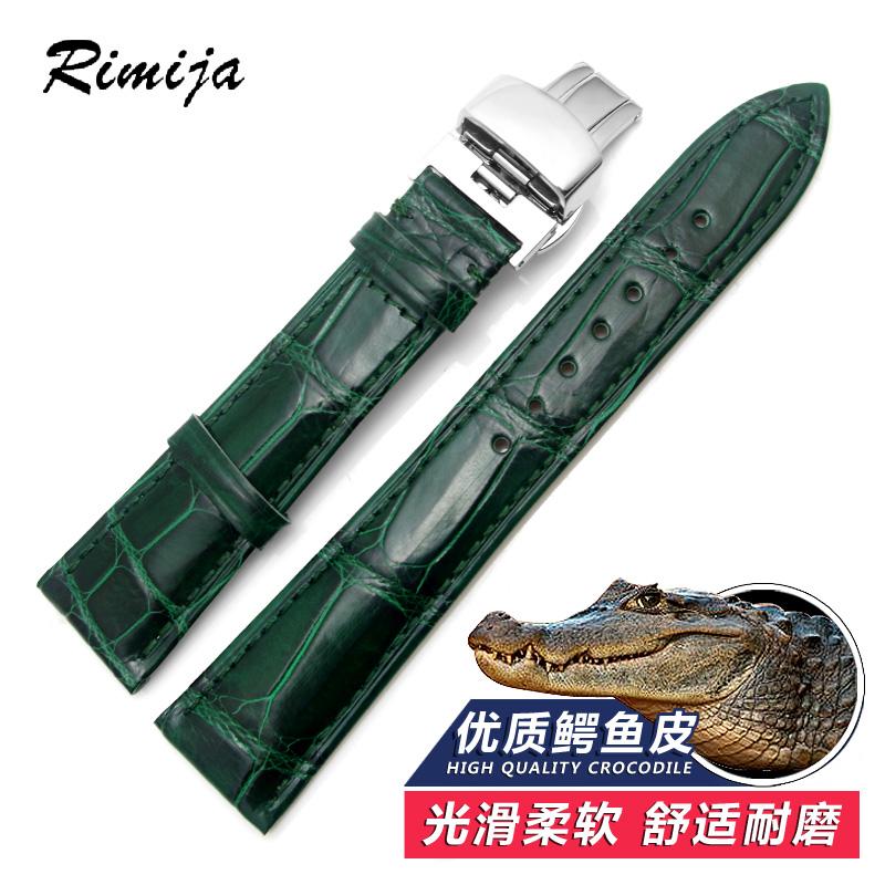 瑞美嘉手表带男 代用劳力士绿色 18/20mm 鳄鱼表带 女 鳄鱼皮表带