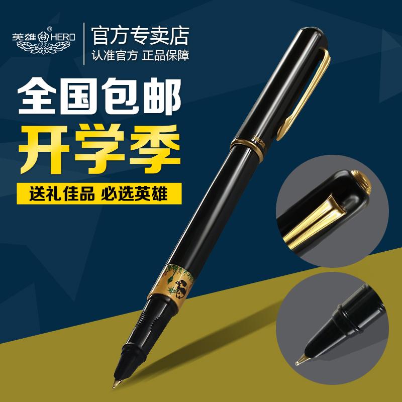 【英雄钢笔专卖店】英雄钢笔9077# 官方正品 学生书写练字铱金笔