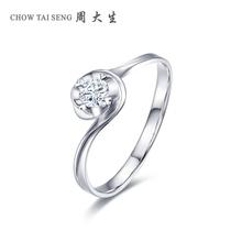 周大生钻石戒指 女款 新款正品结婚钻戒 爪镶扭臂女戒 海誓图片