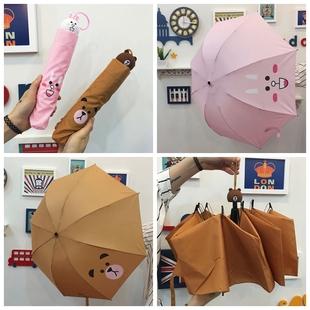 韩国日本可爱卡通表情小熊小兔个性晴雨伞遮阳伞防晒三折雨伞学生