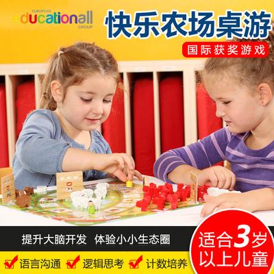 欧蒙贝乐多 快乐农场 儿童益智棋类桌游玩具多功能棋幼儿亲子游戏
