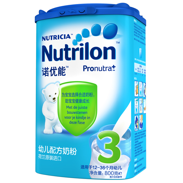 天猫超市 36个月奶粉 官方 Nutrilon诺优能3段12 荷镭冀口牛栏