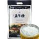 【天猫超市】孟乍隆苏吝府泰国茉莉香米5KG 进口大米国内包装泰米