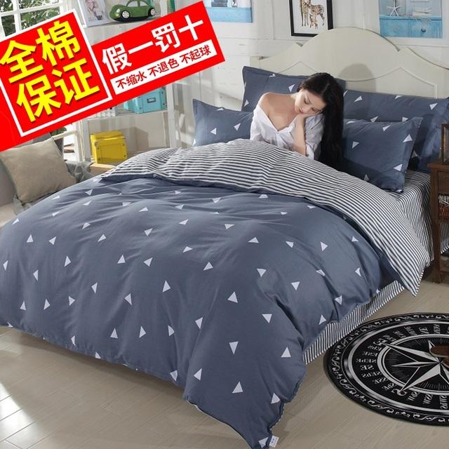 简约纯棉四件套全棉1.5米1.8m床上用品4件套件婚庆床单被套双人