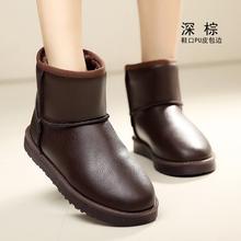 冬季防水皮面雪地靴女短靴平底加厚加绒棉鞋防滑黑色短筒女靴子
