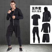 健身服男健身套装秋冬跑步套装健身房运动紧身衣速干裤篮球训练服