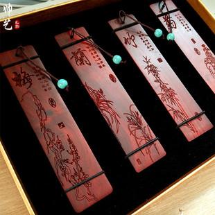 木雕红木檀木书签 外事单位出国涉外中国特色礼品礼物 传统工艺品
