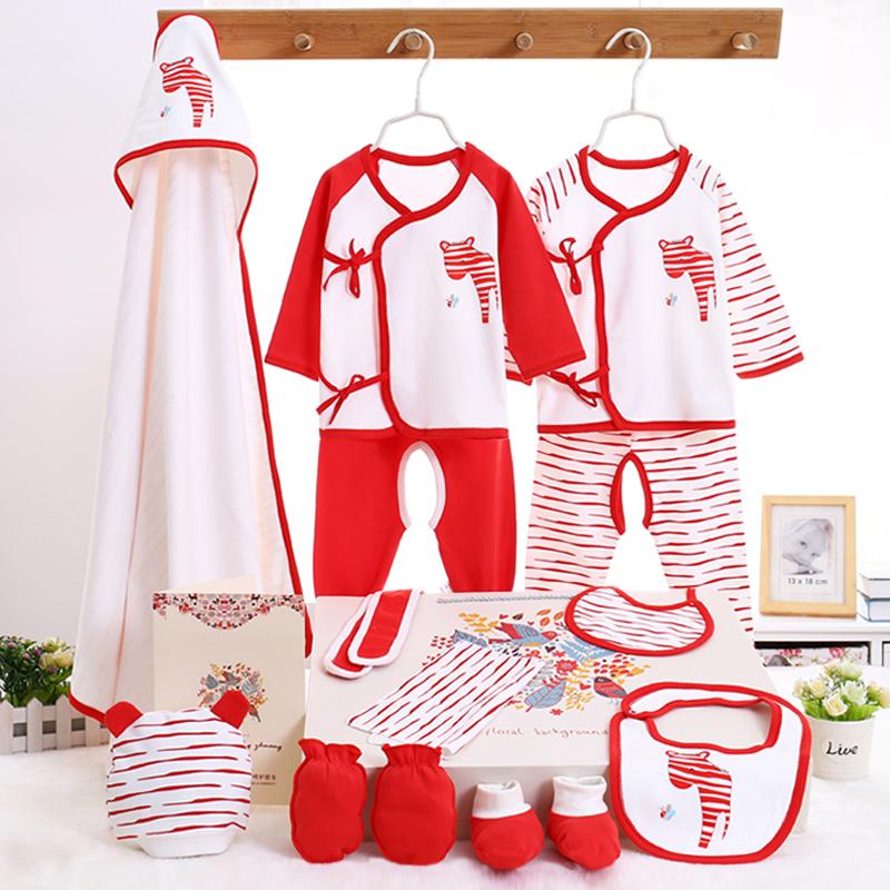 母婴用品礼盒大全新生儿衣服婴儿套装宝宝夏季满月纯棉