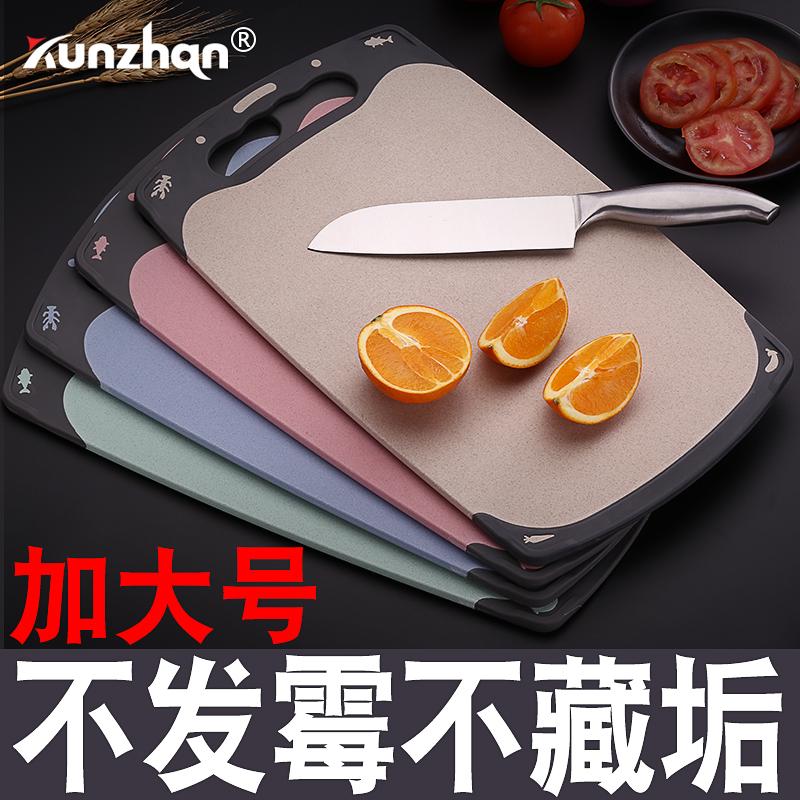 水果塑料案板砧板家用实木小麦菜板防霉刀板面