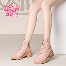 卓诗尼女靴粗跟学院风系带中跟甜美粉色马丁靴冬靴女鞋164172104图片