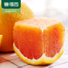 第二件半价【誉福园】现摘中华红血橙红肉脐橙新鲜水果橙子4斤