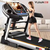 亿健9009D跑步机家用款超静音折叠电动健身房专用跑步机