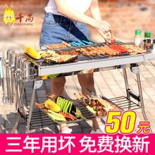 千尚烧烤架家用烧烤炉户外木炭5人以上bbq碳烤肉箱烧烤工具全套