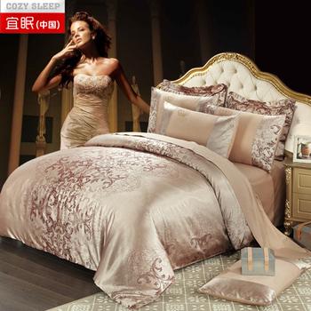 宜眠 全棉贡缎提花四件套婚庆床