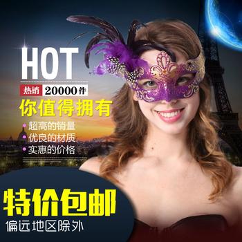面具舞会万圣节威尼斯化妆舞会cosplay服装公主半脸派对羽毛面具