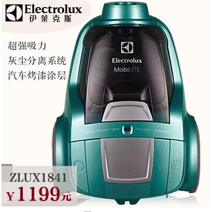 Electrolux伊萊克斯ZLUX1841吸塵器萊特系列大吸力強力除蟎無耗材