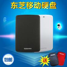 东芝A2500G移动硬盘小黑500gU盘USB3.0包邮送包