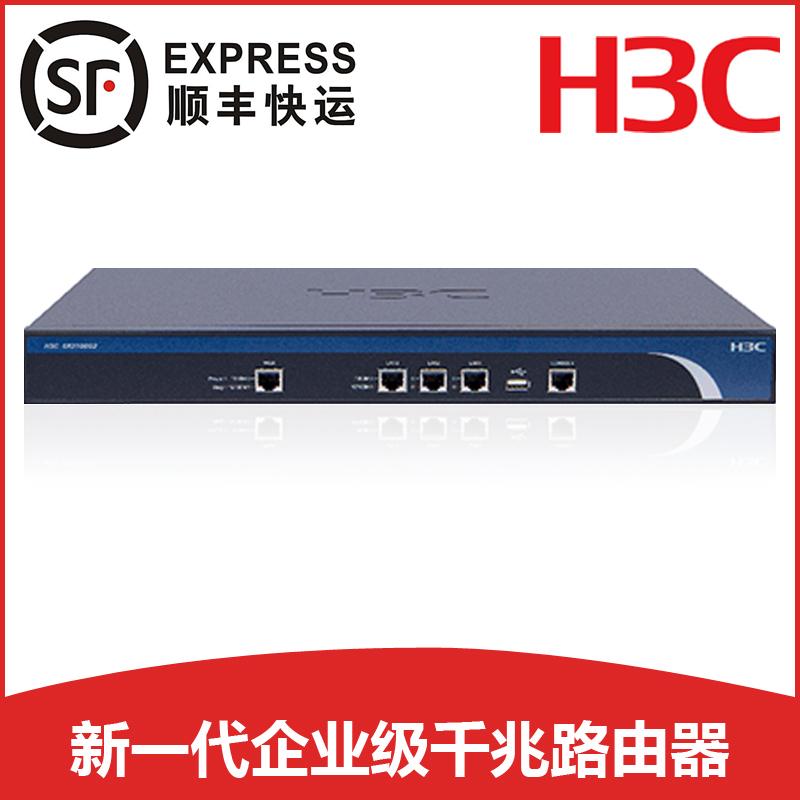 新一代千兆企业路由器ER3100G2华三H3C