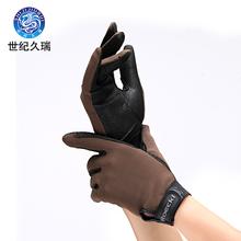 世纪久瑞马术装备骑马马术手套
