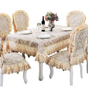 骆易家欧式提花布艺餐桌布椅套椅