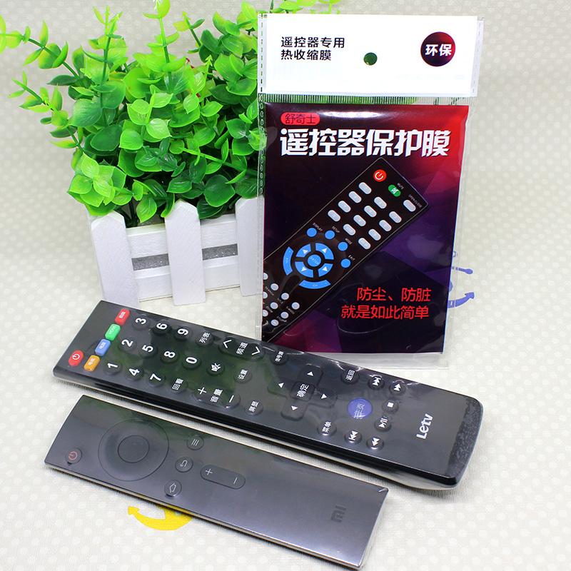 电视遥控器保护套空调保护套子透明通用热收缩膜防尘防脏10枚