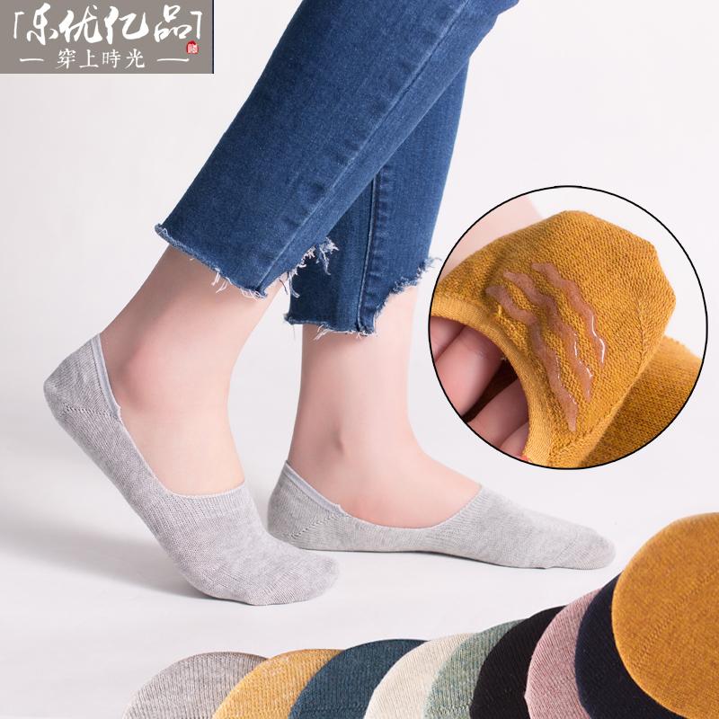 夏季纯色防脱低帮袜女船袜防臭隐形硅胶短袜复古袜子