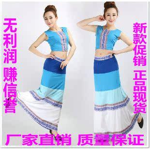 新款女士傣族舞蹈鱼尾裙 少数民族风特色表演服装古典舞服装