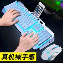 新盟牧马人真机械手感键盘鼠标套装耳机三件套游戏电脑有线键鼠