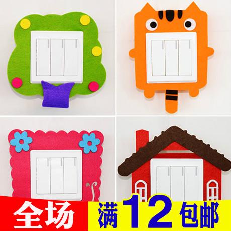 韩国多功能墙壁开关套 田园卡通创意开关贴防尘罩 彩色可爱开关贴