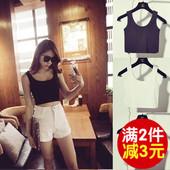 女韩版 夏季外穿学生高腰运动性感露脐打底衫 吊带背心短款 天天特价