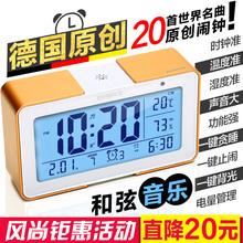 【直降20元】德国原创音乐闹钟创意学生静音床头夜光数字电子钟表