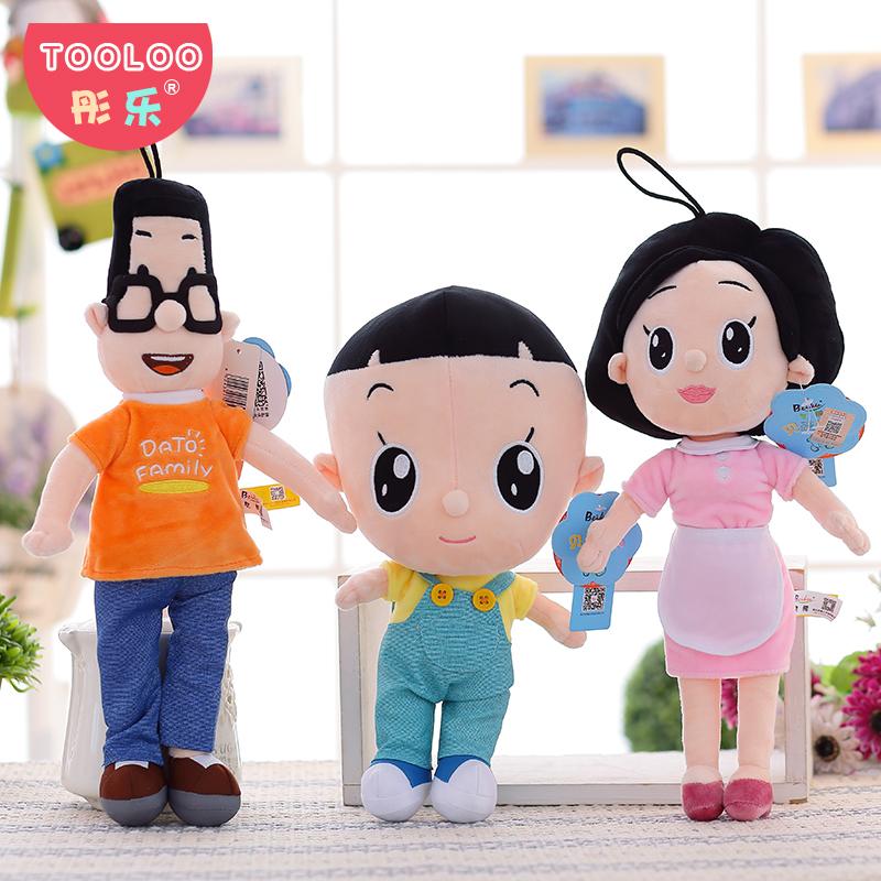 卡通毛绒玩具公仔 儿童生日礼物娃娃比一比价格