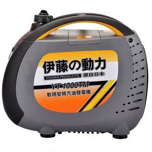 伊藤动力1KW/2/3/5千瓦超静音数码变频汽油房车发电机 手提式车载