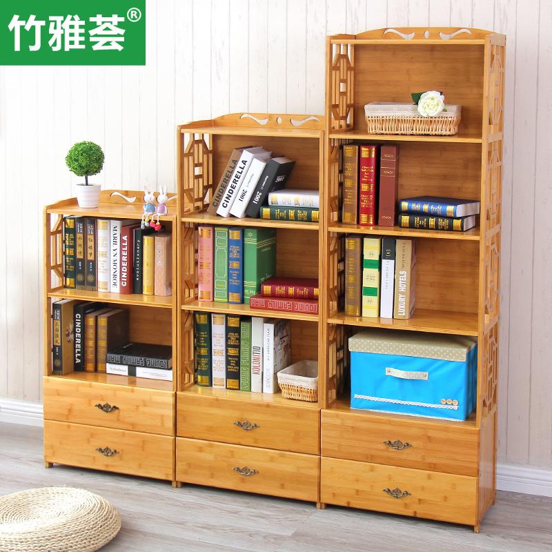 抽屉书柜书架实木自由组合儿童书架简易书柜储物柜