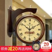 爱时达实木双面钟表客厅创意两面挂钟美式田园欧式现代静音石英钟