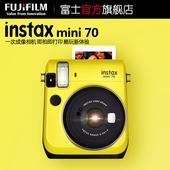 趣奇相机 mini70一次成像相机 富士 拍立得胶片 instax Fujifilm