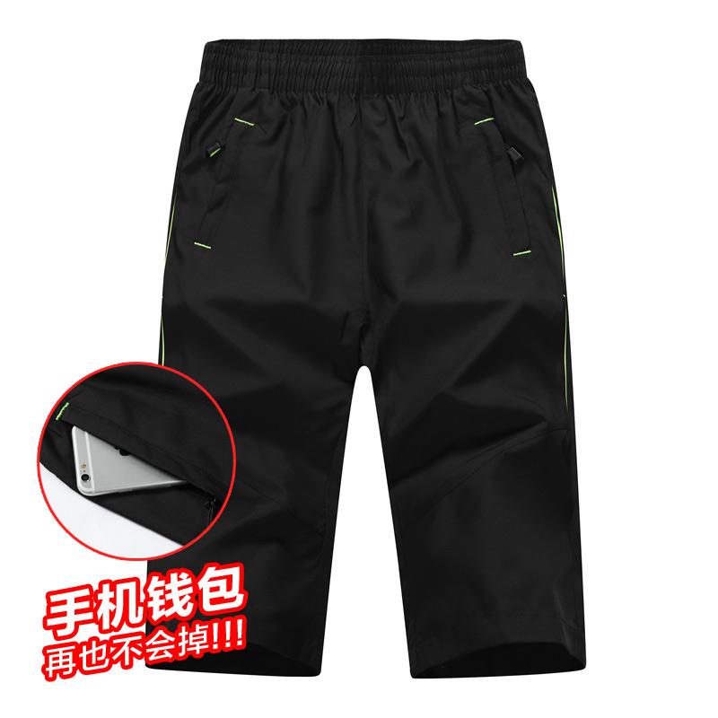 五分休闲短裤裤子夏天夏季沙滩男士七分裤跑步宽松运动裤