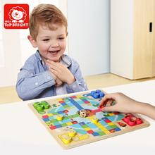 朵拉飞行棋3岁益智儿童棋类玩具骰子游戏棋小学生亲子互动桌游棋