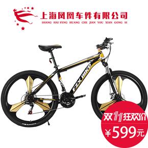 上海凤凰车件有限公司山地车21速变速三刀一体轮自行车男学生单车