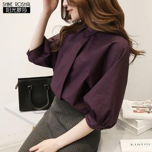 阳光萝莎秋装韩版女装气质百搭宽松灯笼袖打底大码衬衫中袖衬衣女