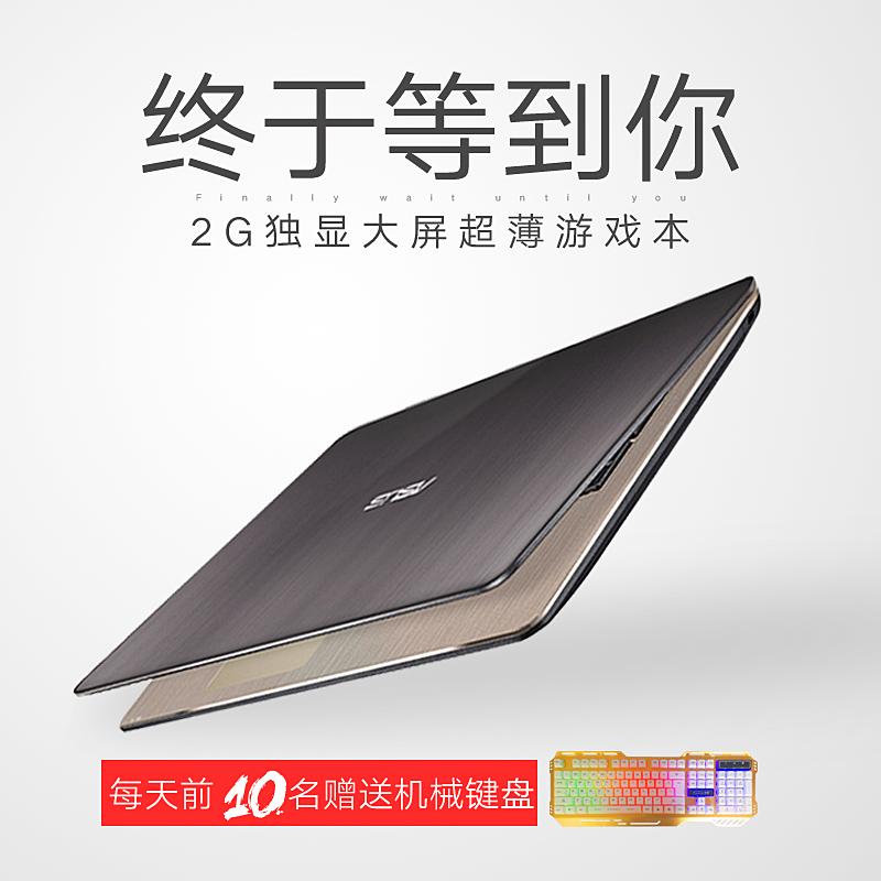 Asus/華碩 X x540LJ4005獨顯2G酷叡I3遊戲15吋輕薄遊戲筆記型電腦