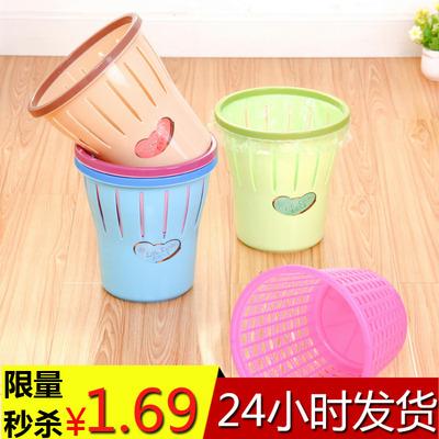 家用客厅厨房卧室创意无盖塑料压圈垃圾桶大号厕所筒卫生间小纸篓