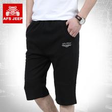 夏季薄款AFS JEEP运动短裤 男士休闲中裤男 松紧宽松直筒七分裤潮